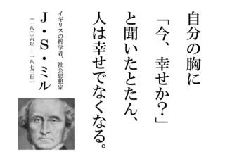 自分の胸に(ミル).jpg